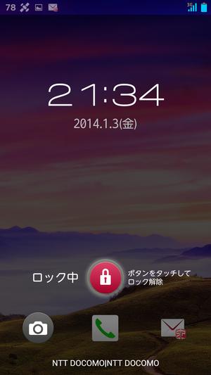 Screenshot_20140103213402