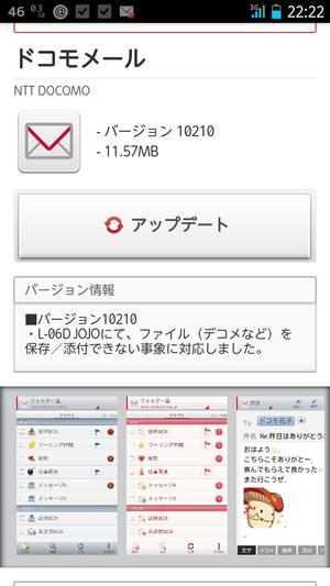 Screenshot_20140103222203