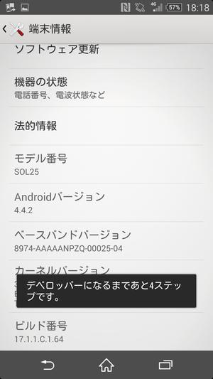 Screenshot_20140924181857