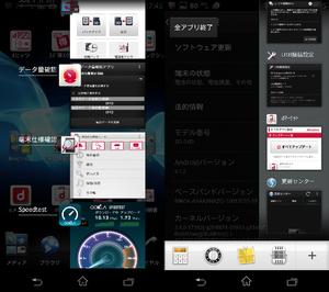 So04d_app_history