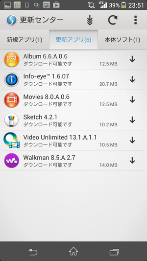 Screenshot_20150209235113