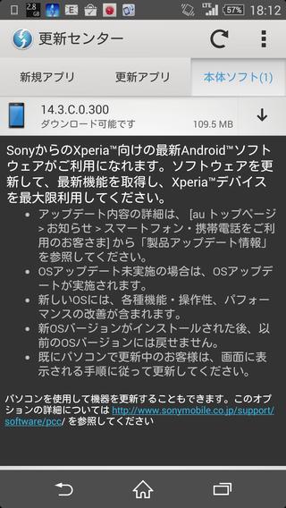 Screenshot_20151015181253
