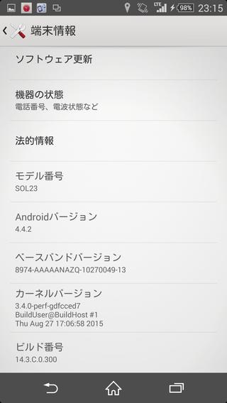 Screenshot_20151015231519