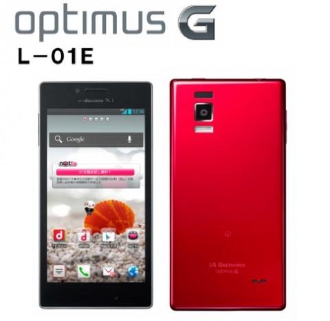 大賞:LG Optimus G L-01E