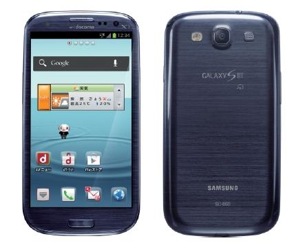 ニュースタンダード賞:Samsung GALAXY S III SC-06D