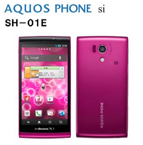 SHARP AQUOS PHONE si SH-01E