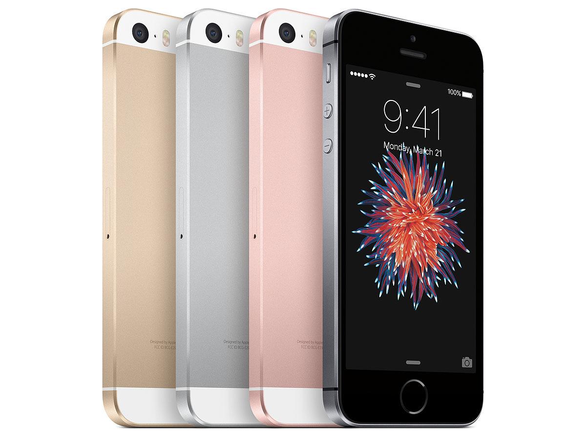 998967bb7a iPhone SEを投入するAppleの狙いとしては新興国市場での売上拡大が挙げられていますが、実際には副次的な効果として ...
