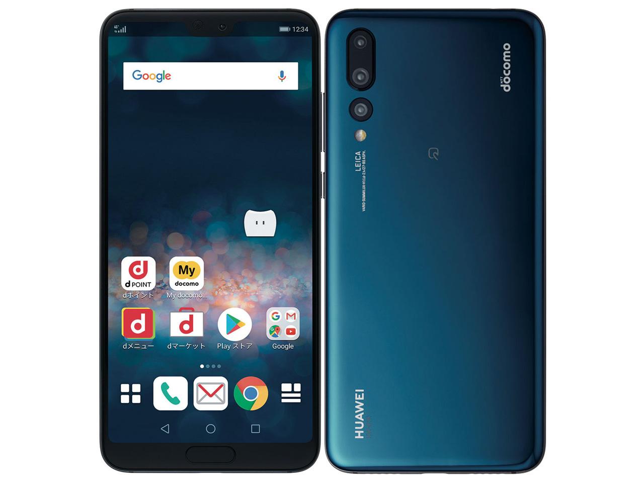 8470bf0d71 良くも悪くも今年の携帯業界を賑わせたのがHuawei。Androidスマートフォンの王者サムスン電子とiPhone のAppleを追い上げ、現在は世界シェア2位と荒ぶっています。