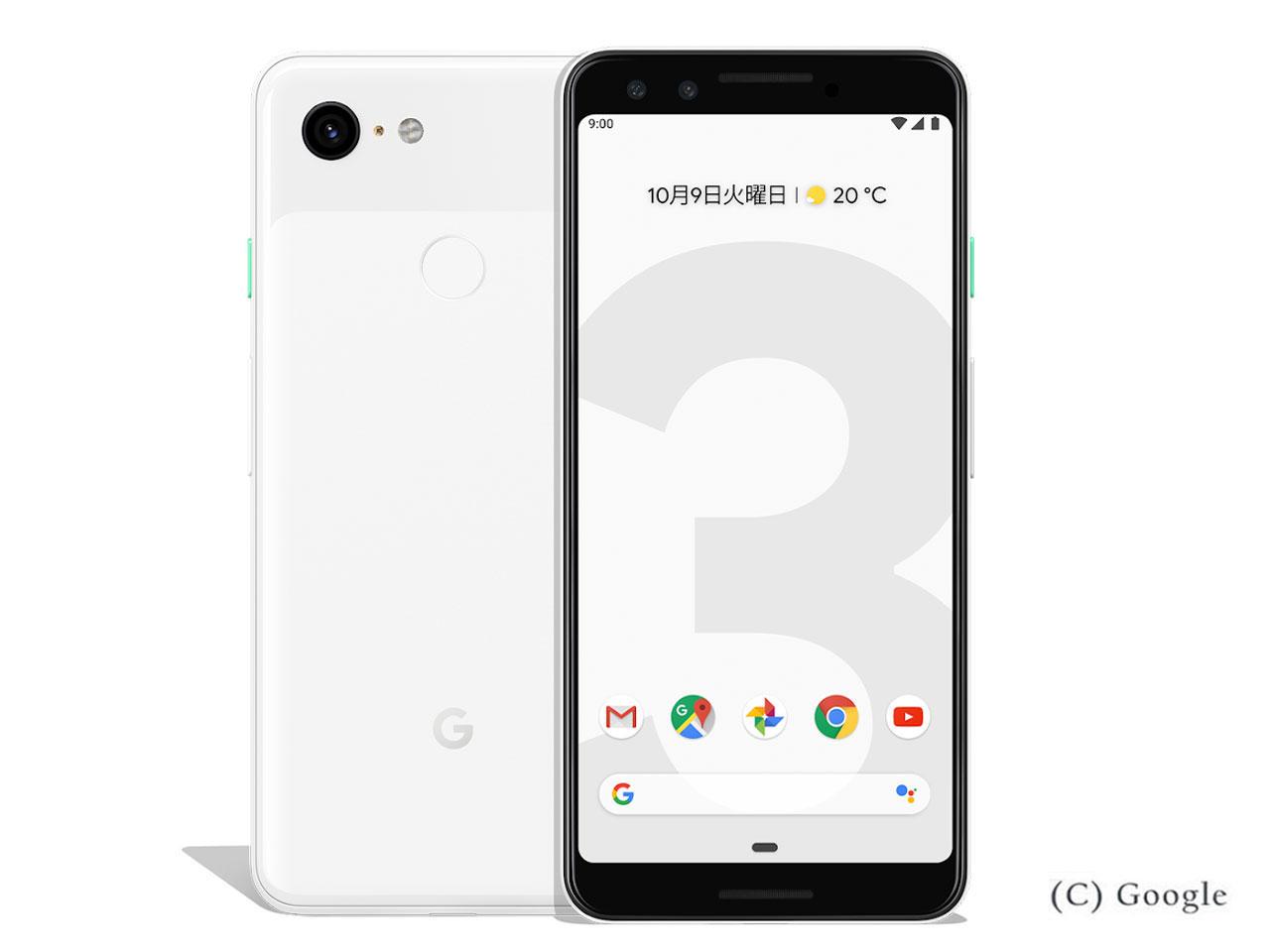 06f06a396f 日本市場で久々に発売となる、Googleが直接開発に携わったスマートフォンです。丁度良い大きさと軽さ、SDM845搭載のハイエンド機のトレンドを全てではないものの一通り  ...